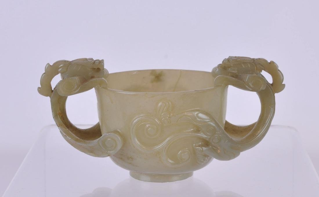 Chinese Jade Cup with Carved Dragon Handles