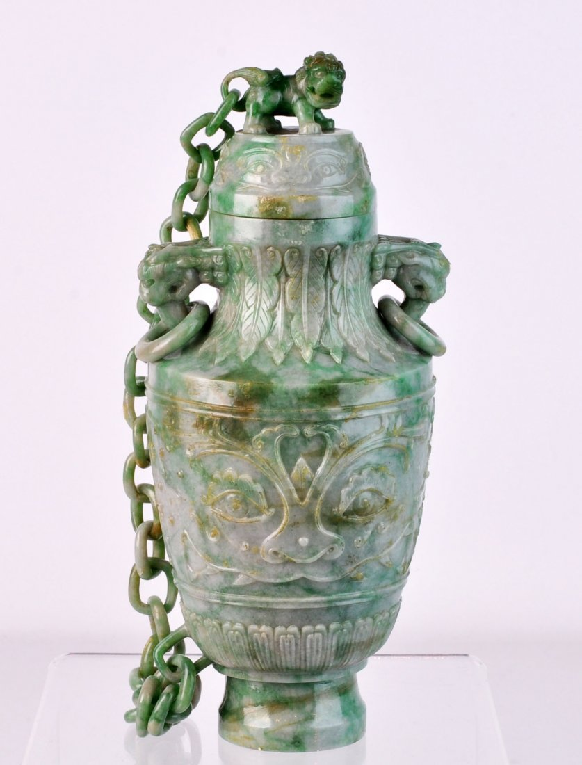Chinese Carved Jade Urn with Jade Chain