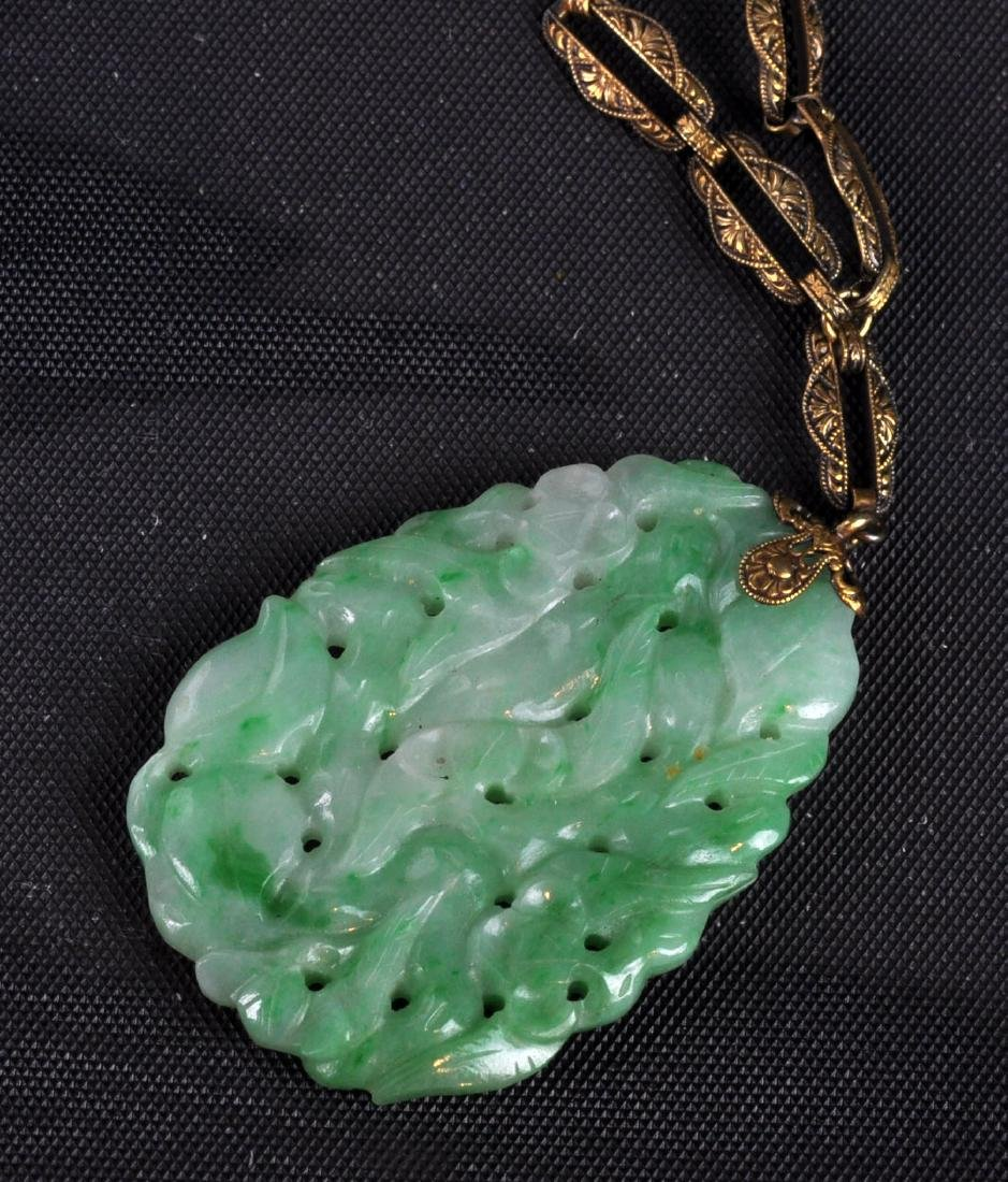 Chinese Jade Pendant with 14kt Necklace