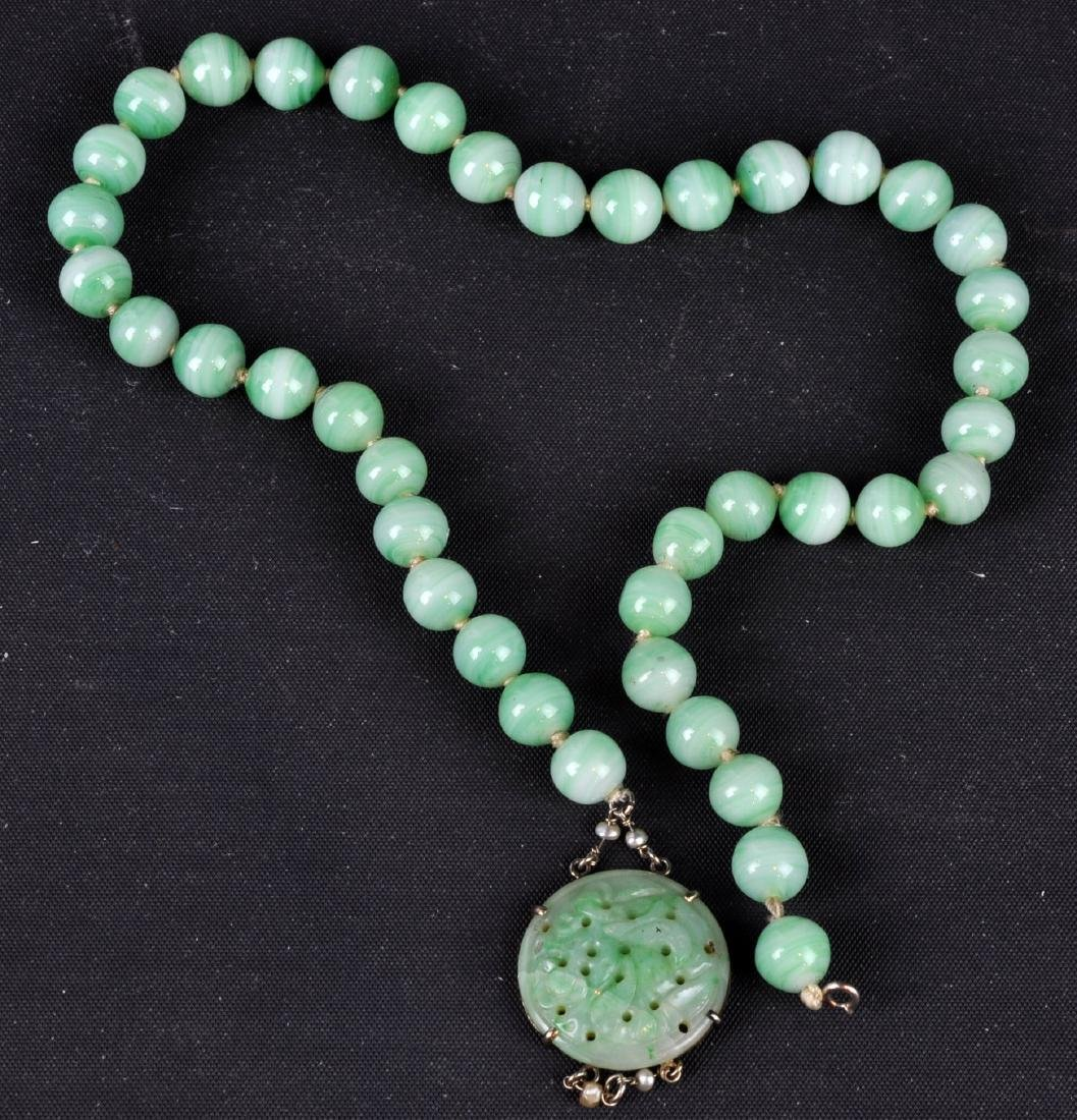 Chinese Jade Beaded Necklace with Center Medallion