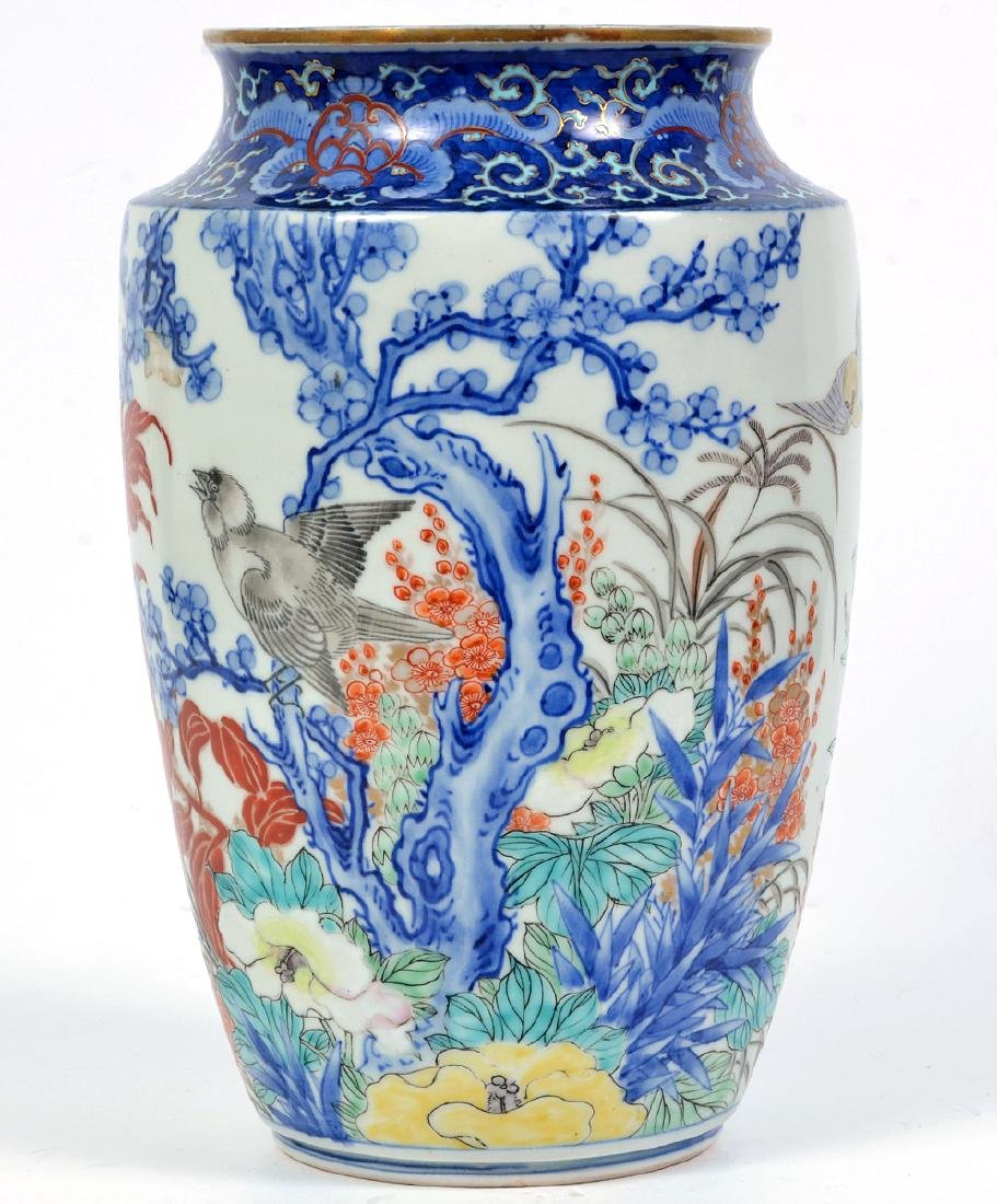 Asian or Chinese Porcelain Hand Painted Vase