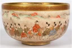 Japanese Satsuma Porcelain Bowl