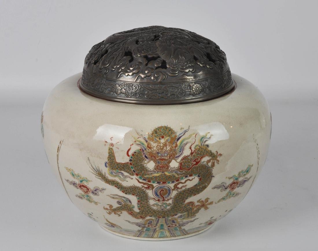Japanese Antique Porcelain Censor with Silver Lid