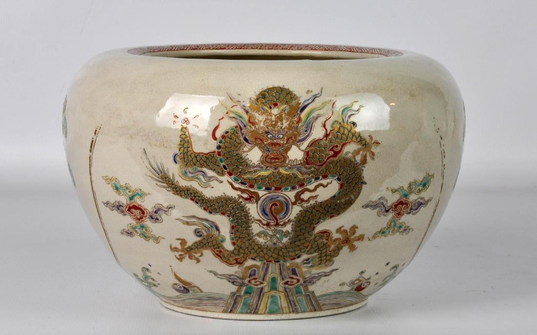 Japanese Antique Porcelain Censor with Silver Lid - 2