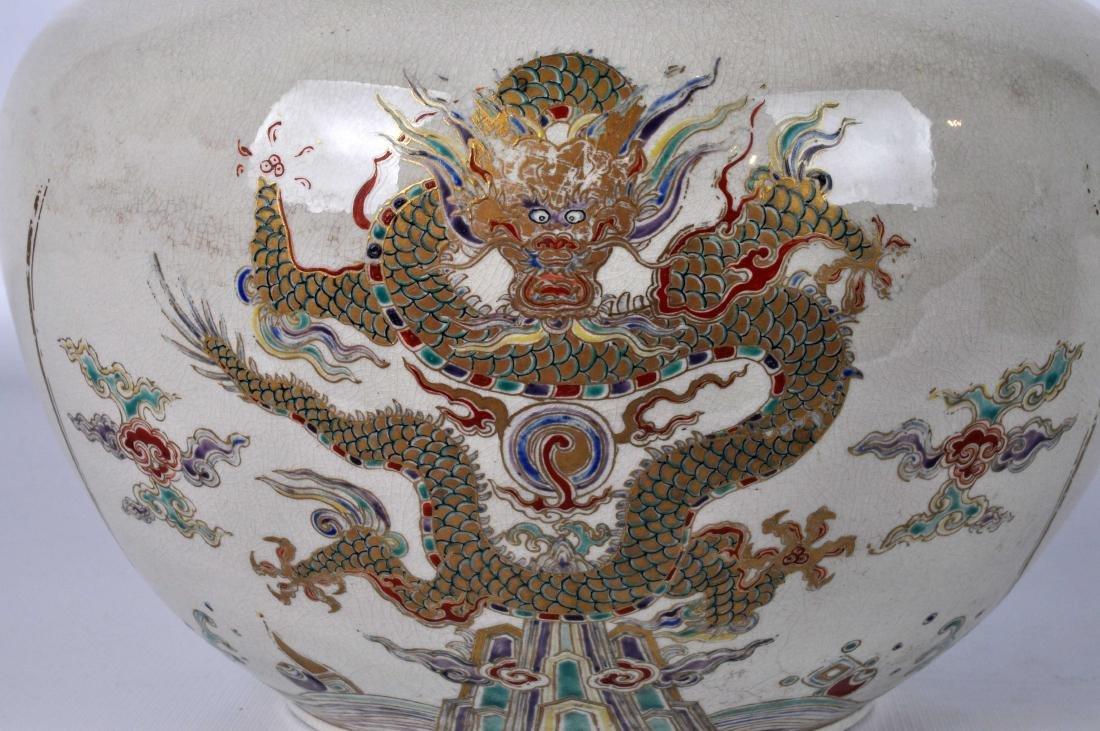 Japanese Antique Porcelain Censor with Silver Lid - 6