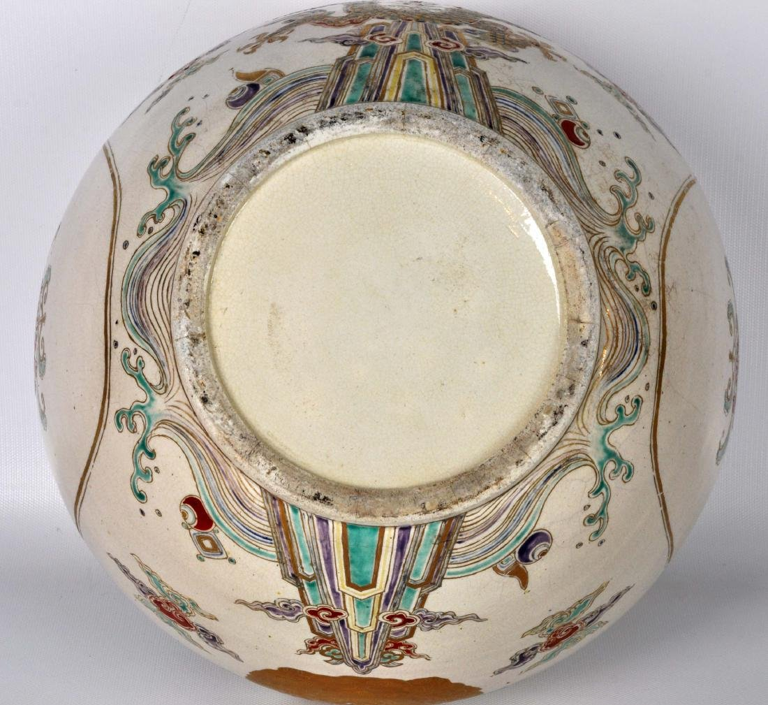 Japanese Antique Porcelain Censor with Silver Lid - 7