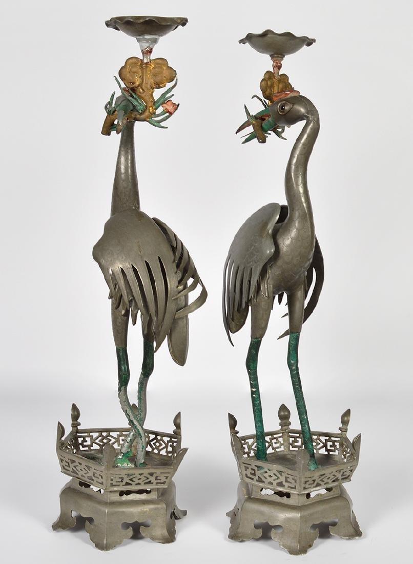 Pr. Chinese Pewter Crane Candlesticks - 4