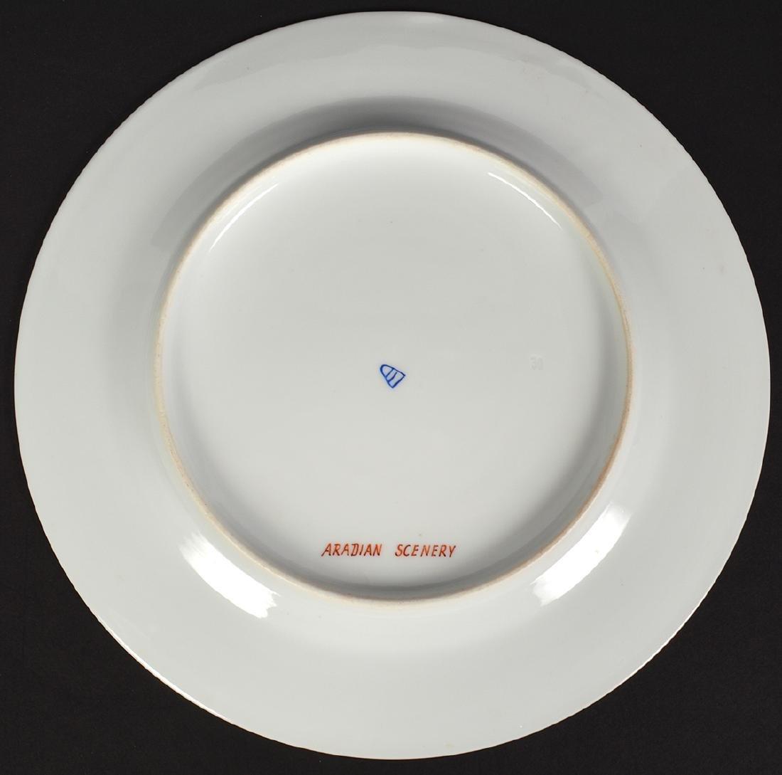 Set of 6 Signed Royal Vienna Plates - 17