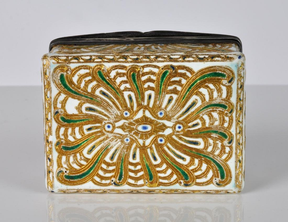 French Silver, Enamel & Gilt Trinket Box - 6