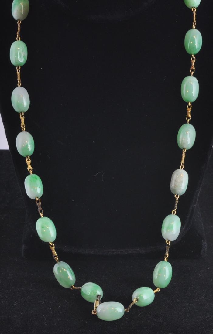 Jade Beads w/ Jade Medallion & Pink Tourmaline - 5