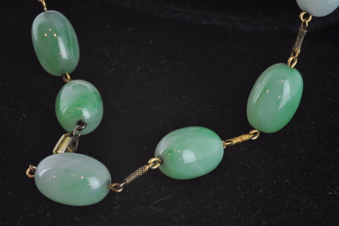 Jade Beads w/ Jade Medallion & Pink Tourmaline - 6