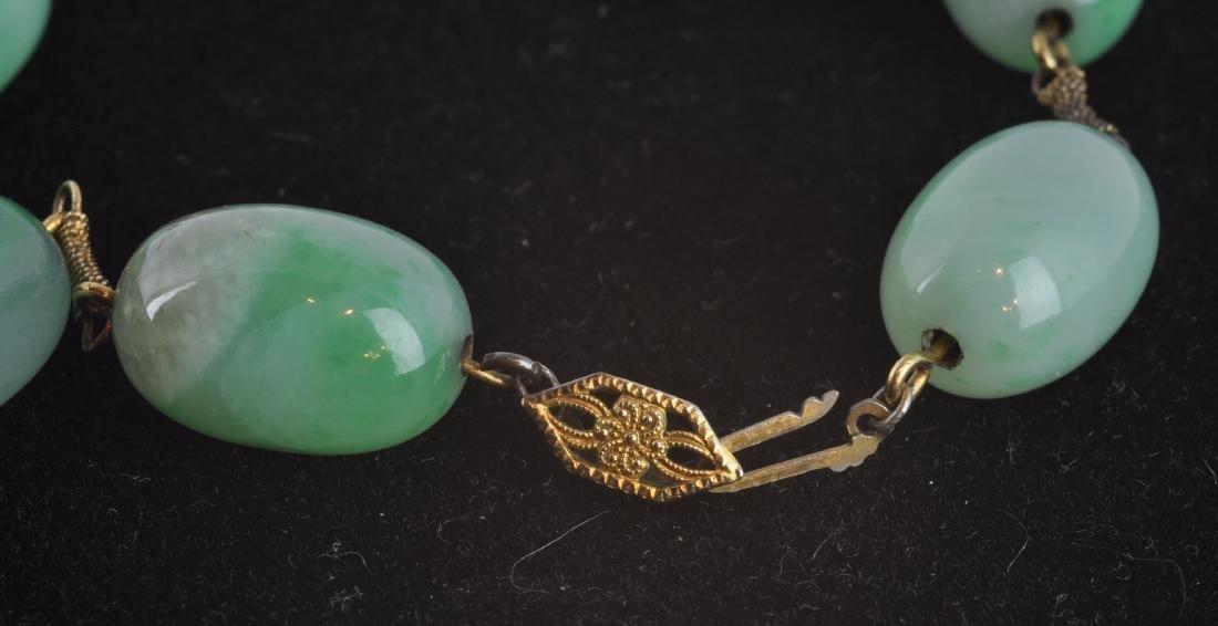 Jade Beads w/ Jade Medallion & Pink Tourmaline - 7