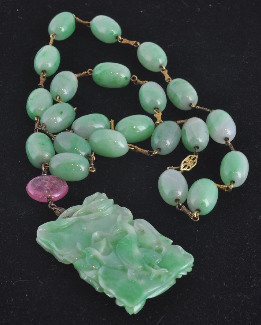 Jade Beads w/ Jade Medallion & Pink Tourmaline - 8