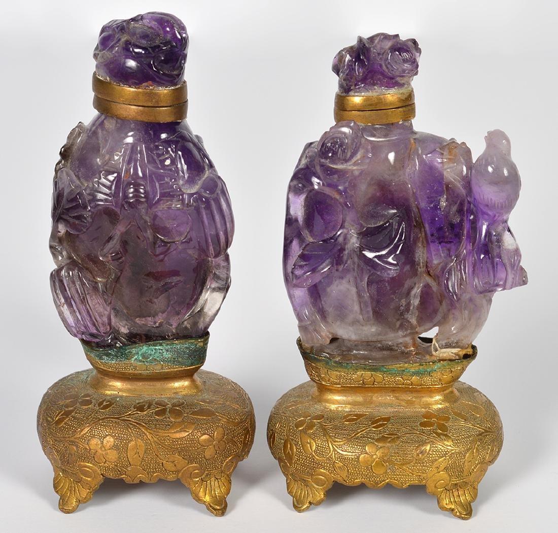 2 Rose Quartz & 2 Amethyst Chinese Snuff Bottles - 7