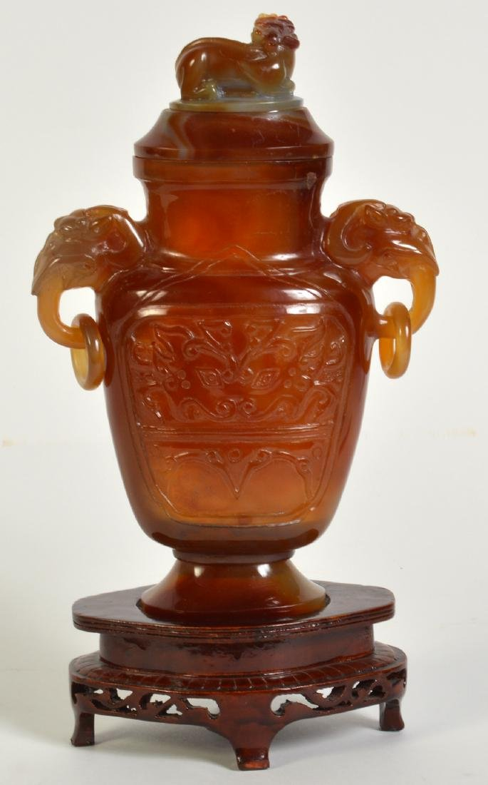 Amber Quartz Lidded Chinese Urn on Stand - 5