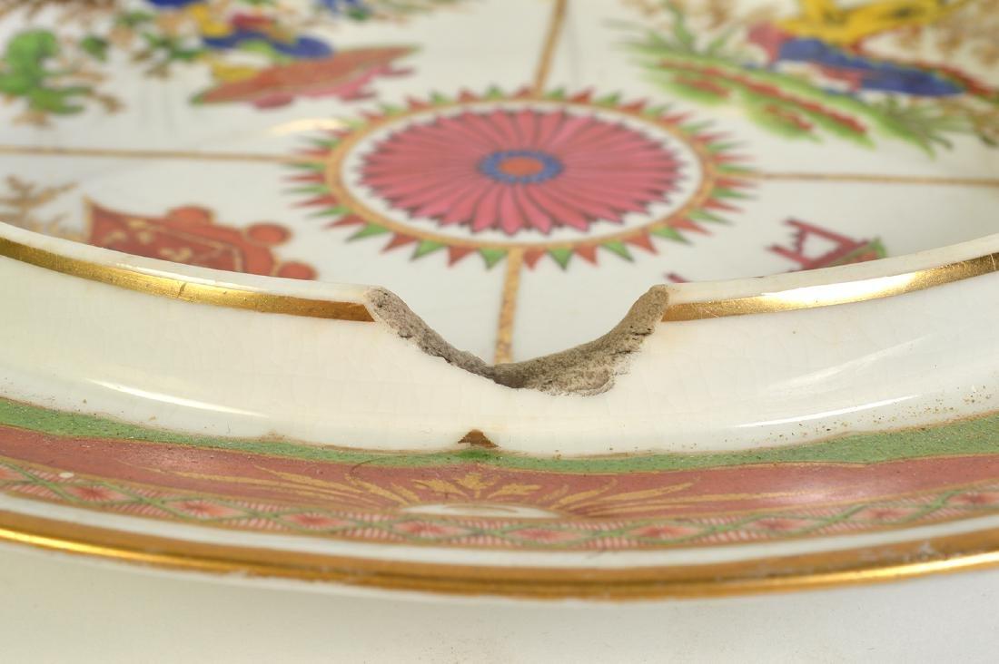 Bengal Tiger Porcelain Covered Serving Bowl - 10