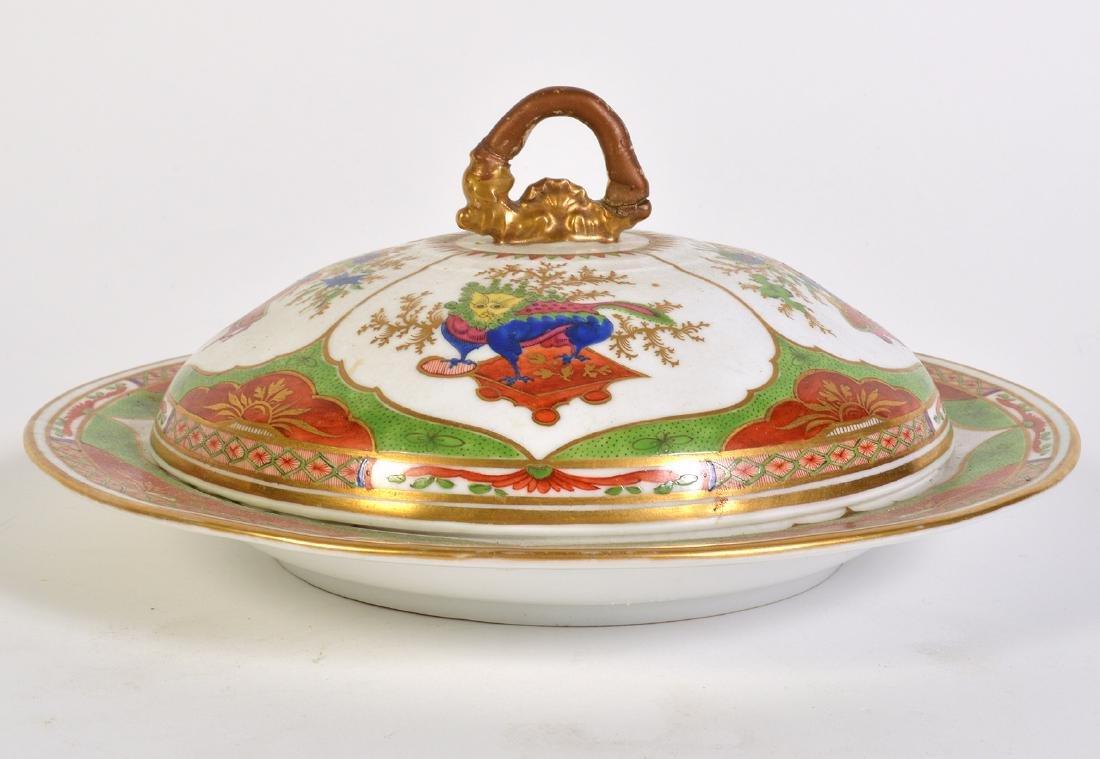 Bengal Tiger Porcelain Covered Serving Bowl