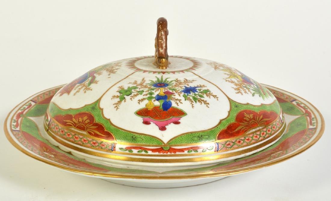 Bengal Tiger Porcelain Covered Serving Bowl - 3