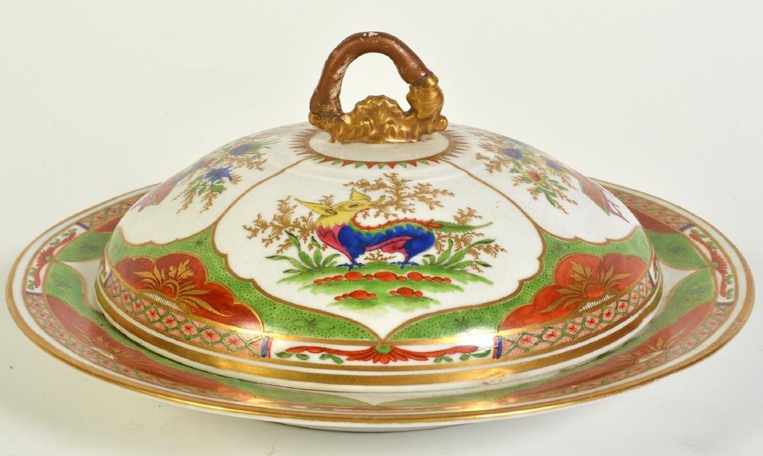Bengal Tiger Porcelain Covered Serving Bowl - 4