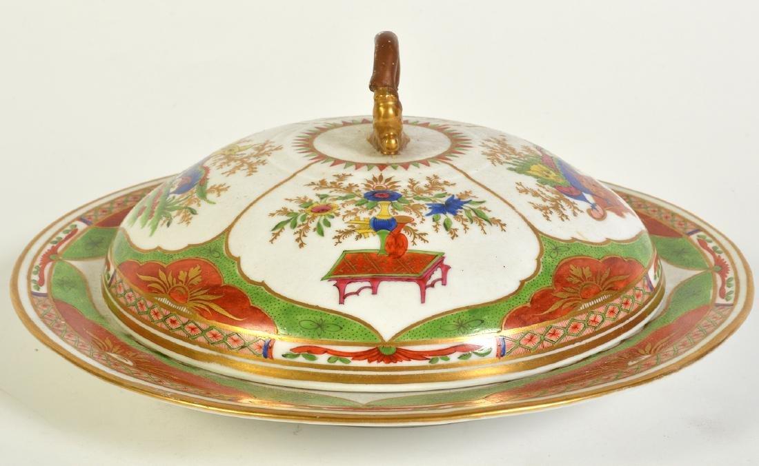 Bengal Tiger Porcelain Covered Serving Bowl - 5