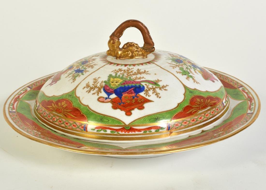 Bengal Tiger Porcelain Covered Serving Bowl - 6