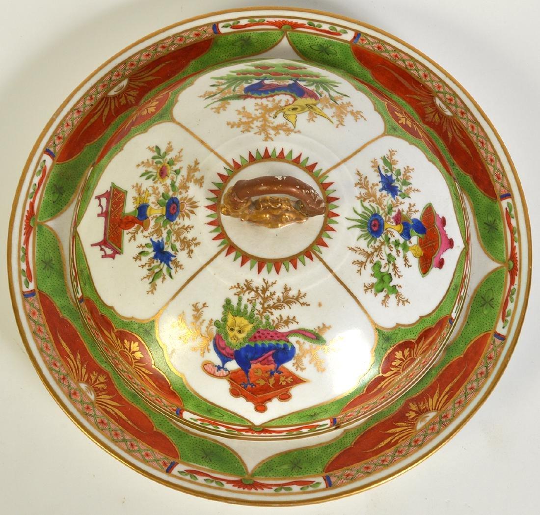 Bengal Tiger Porcelain Covered Serving Bowl - 7