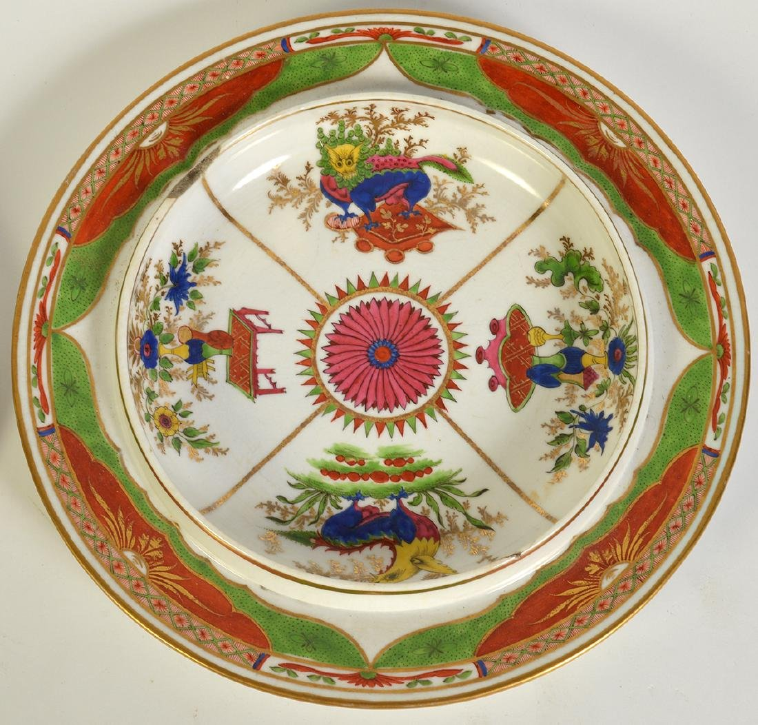 Bengal Tiger Porcelain Covered Serving Bowl - 8