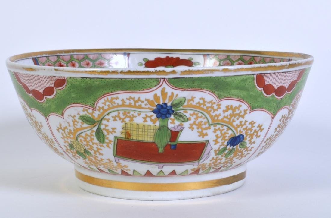 Bengal Tiger Porcelain Bowl