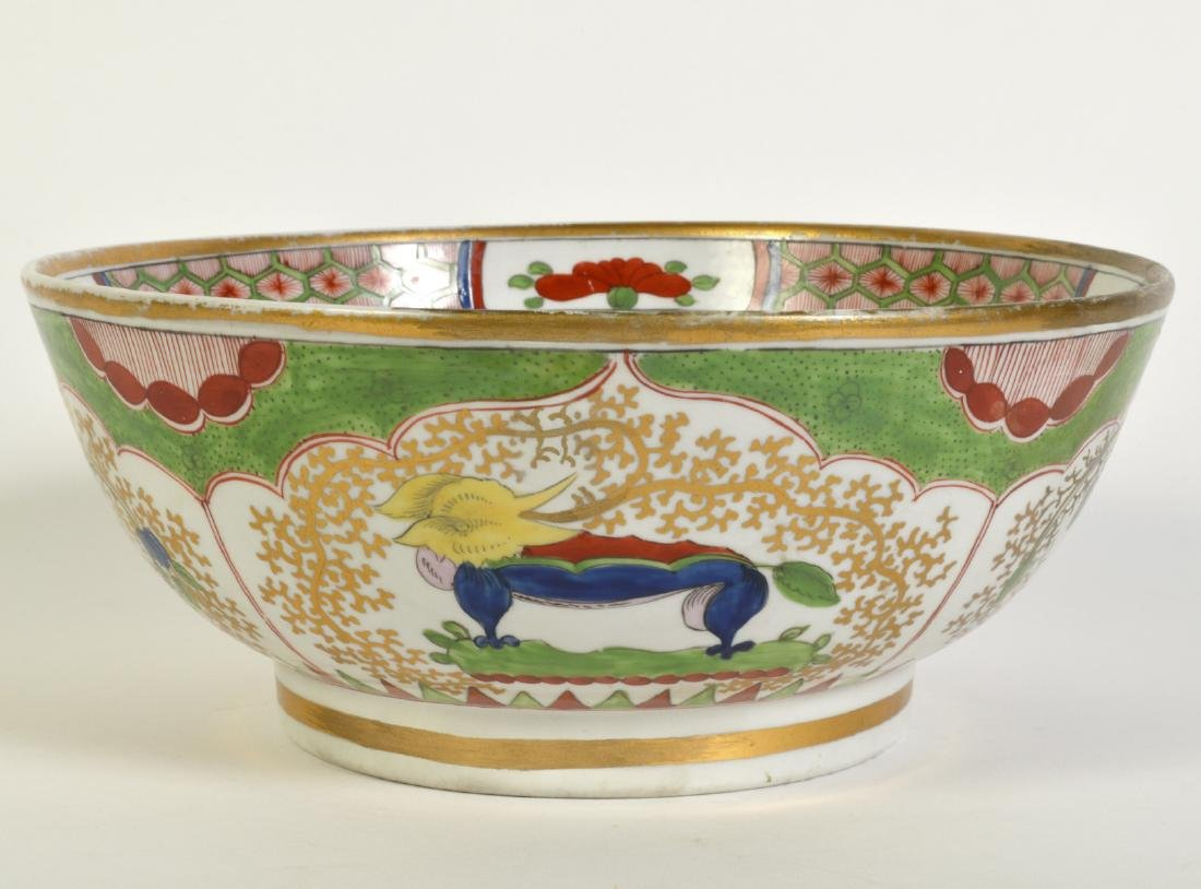 Bengal Tiger Porcelain Bowl - 2