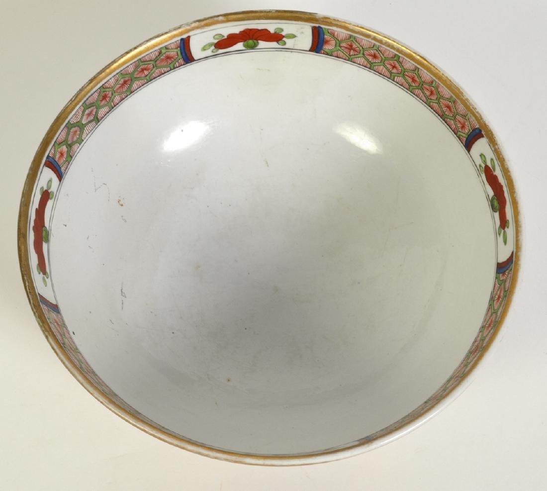 Bengal Tiger Porcelain Bowl - 5