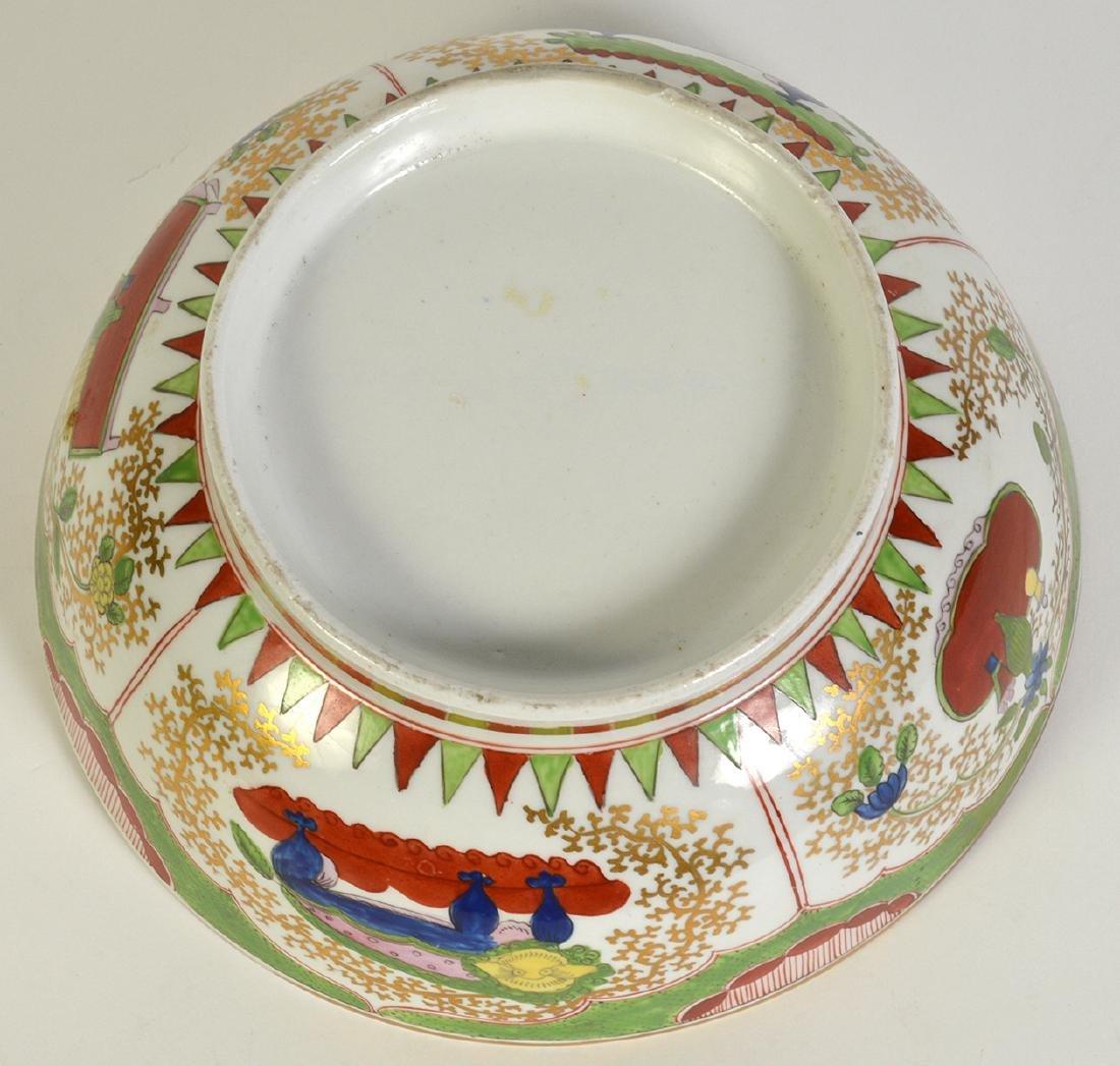 Bengal Tiger Porcelain Bowl - 6