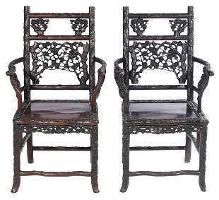 Pr. Chinese Hardwood Hand Carved Chairs