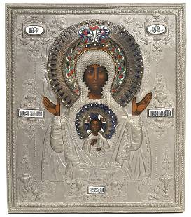Russian Silver and Enamel Cloisonne Icon