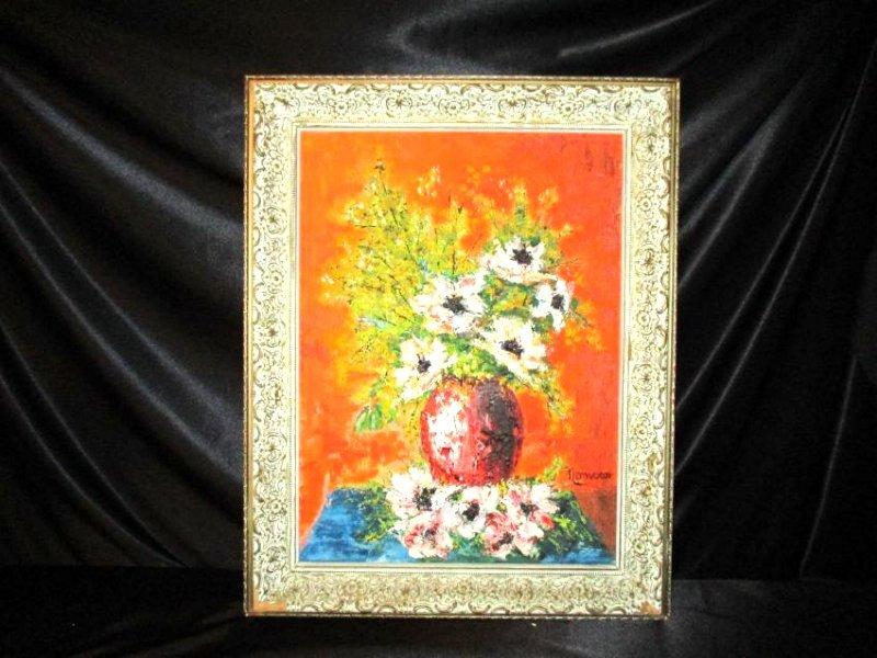 David Nemerov / Oil on Canvas /  Flowers In Vase