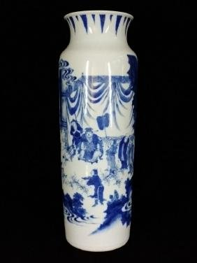 A BLUE AND WHITE CYLINDRIAL VASE , Ming Dynasty