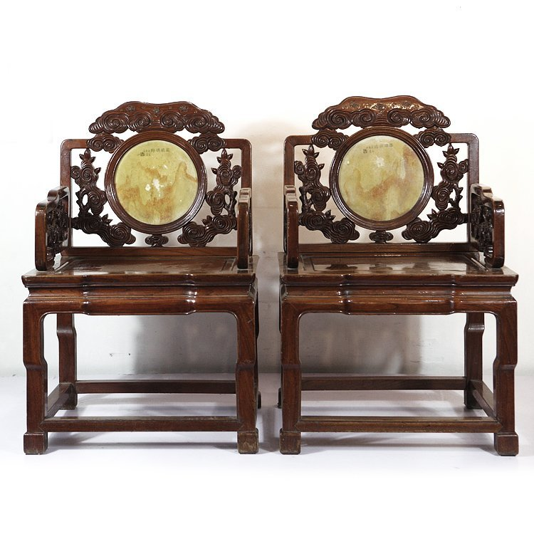 Pair Fine Old Chinese Rosewood Garden Chairs