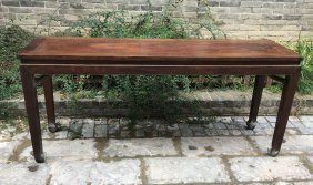Wonderful Old Chinese  Huanghuali Wood Drawing Table