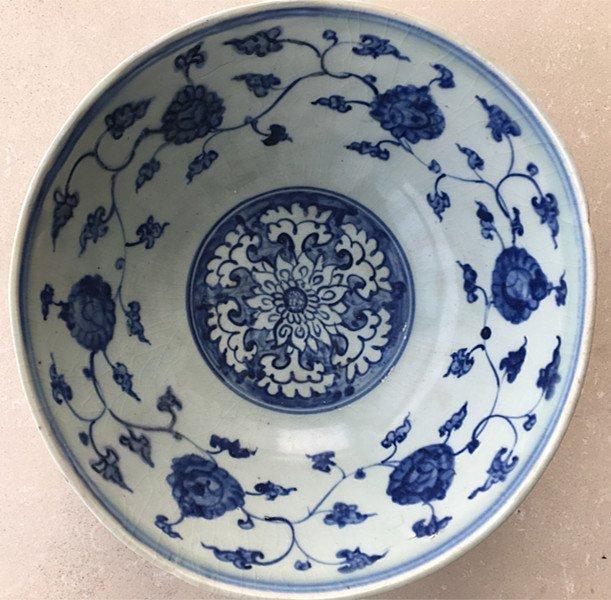 Rare Large Chinese B&W Phoenix Bowl - 5