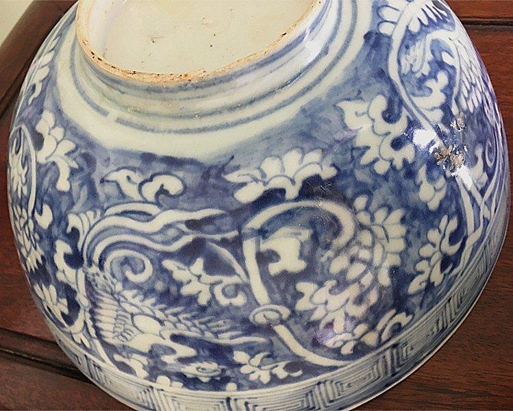 Rare Large Chinese B&W Phoenix Bowl - 7