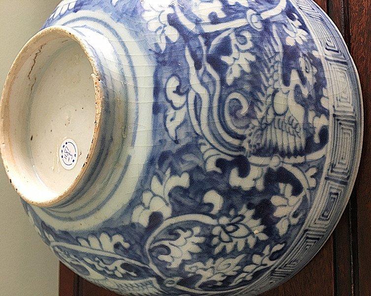 Rare Large Chinese B&W Phoenix Bowl - 8