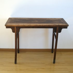 Rare Chinese Ming Dynasty Huanghuali Wood Wine Table