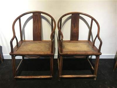 Antique Chinese Furniture And Miscellaneous Prices 95 Auction Price Results Rain Star Auction House In Ca