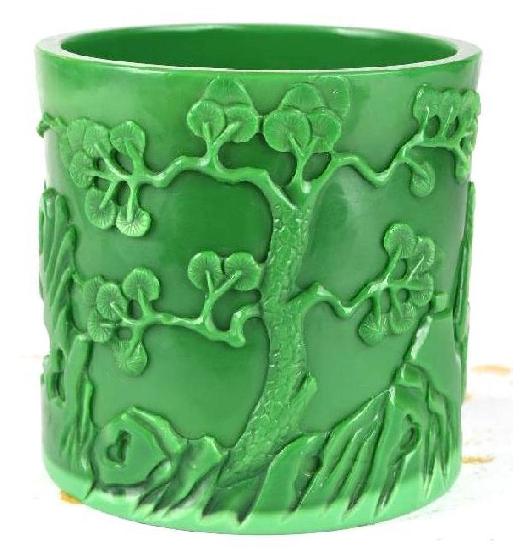 Chinese Green Peking Glass Brushpot