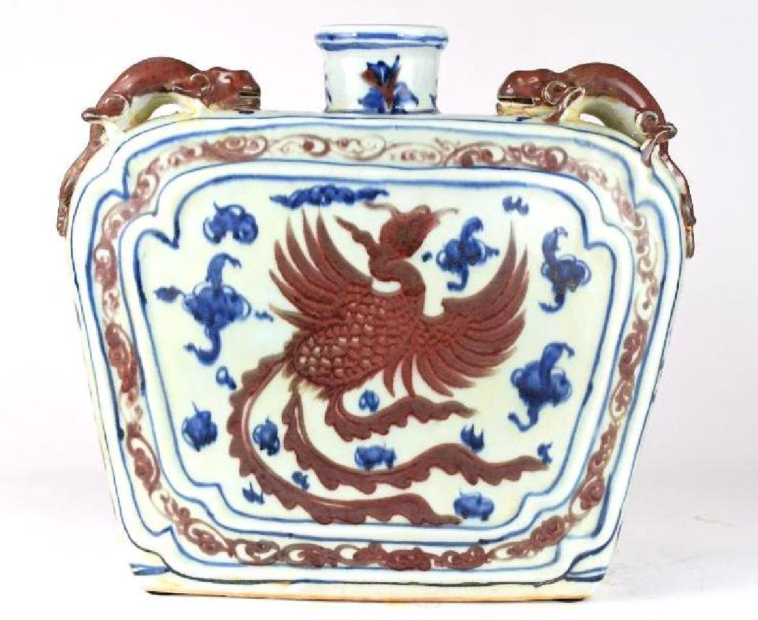 Chinese Red & Blue Porcelain Dragon Vase