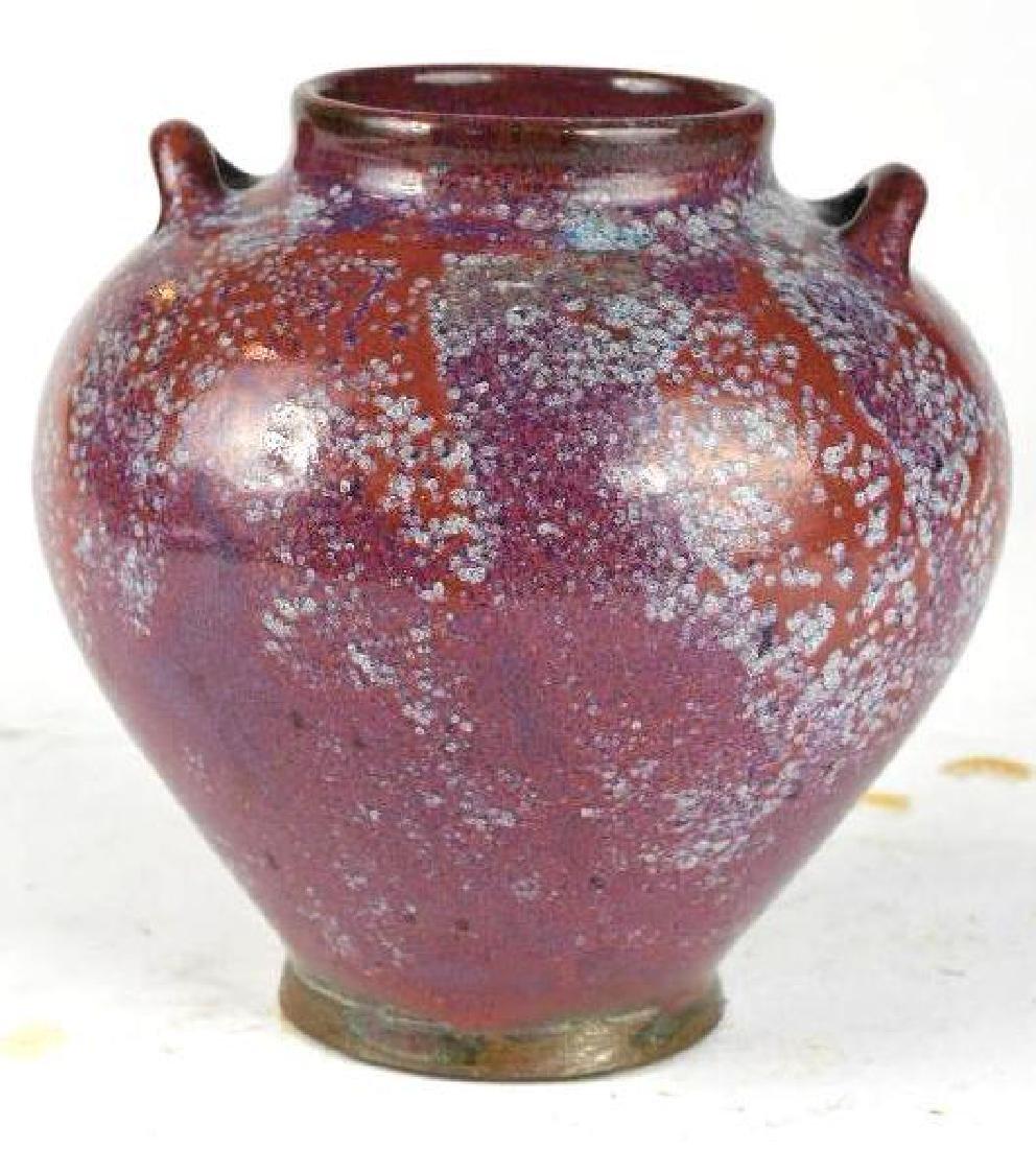 Chinese Junyao Glaze Porcelain Vase
