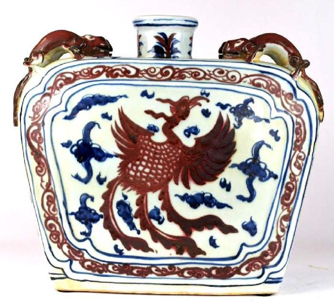 Chinese Blue & Red Glaze Porcelain Moonflask