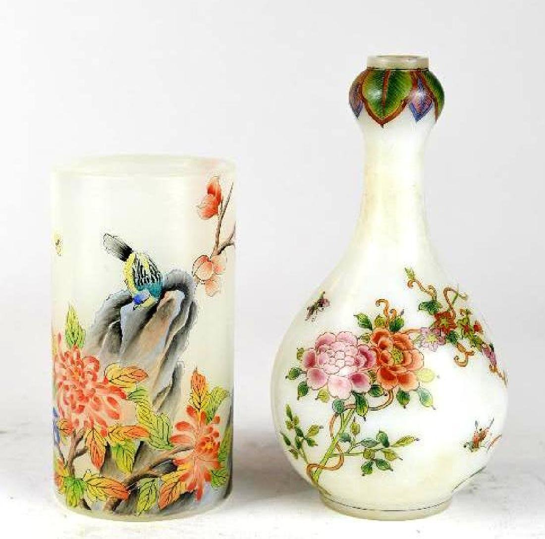 Two Chinese Glass Vases