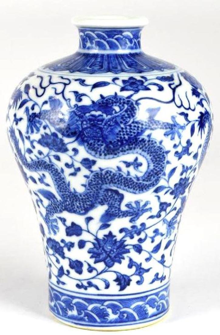 Chinese Blue &  White Dragon Meiping