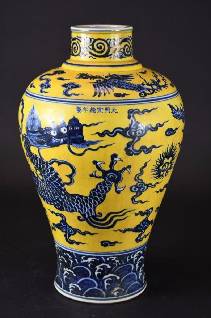 Antique Chinese Yellow Over Glaze Blue Under Glaze  Por