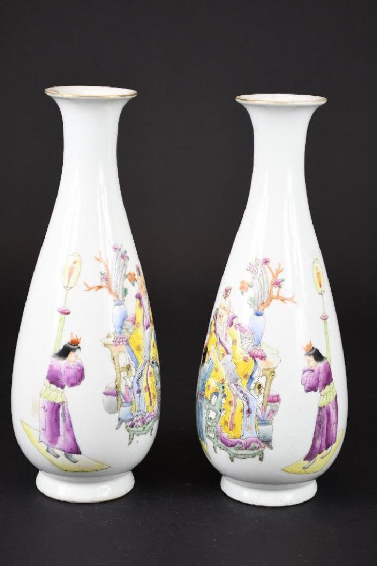 Pair of Chinese Porcelain Vases